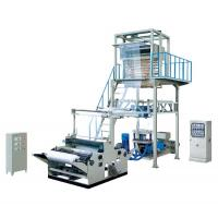 SJ-45(50,55,65)PE( HDPE/LDPE/LLDPE) Blowing Film Production Line Manufactures