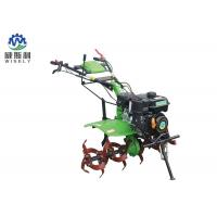 Rotary Gasoline Mini Tiller Rotovator 6.5 Hp Low Power 1500 X 1000 X 800mm Dimension Manufactures