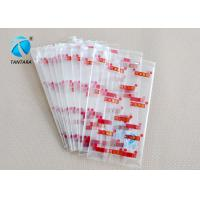 Aluminum foil opp nuts candy and tea pp food storage plastic bags Manufactures