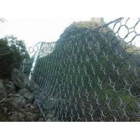 Galfan Ring Net Rockfall Protection Netting Wire Rope Mesh For Slope Protection for sale