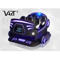 6 Seat VR Cinema Motion Chair Virtual Reality Education Equipment for Kids Manufactures