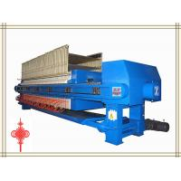(Type 1500)Automatic Pulling Plate Filter Press Manufactures