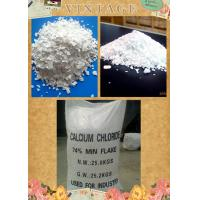 industrial grade calcium chloride with high quality and lowest price Manufactures