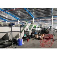 250kg / H Capacity Plastic Recycling Washing Line , PP PE Film Washing Line for sale