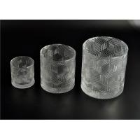 China Exquisite Embossed Pattern Glass Candle Holders Bulk With Lids , Three Different Size on sale