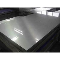 DC / CC Cans Used Materials Polished Aluminum Sheet 3104 3102 For Can Body Can Stock Manufactures