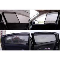 Polyester Car Window Sunshade Customized Design For Special Car With Magnetic Manufactures
