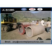 Dingli Automatic Rcc Pipe Making Machine , Cement Tube Forming Equipment Economical Manufactures