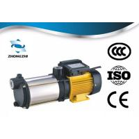 120 L/Min Flow Multistage Centrifugal Pump For Air - Conditioning System , Class F Insulation Manufactures