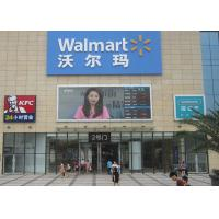 P20 DIP346 1R1G1B outdoor front service advertising led display / front maintenance led display / 320mmx320mm Manufactures