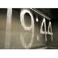 Digital water curtain water feature water fountain for decoration in the home or hall or building Manufactures