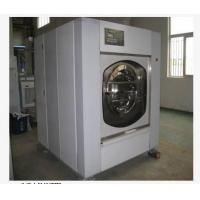100kg steam heating indusrtial washing machine/washer extractor Manufactures