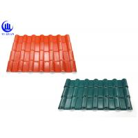 Light Weight ASA MaterialEmboss Surface Syntheticr Resin Roof Tile10-30 Years of Warranty Manufactures