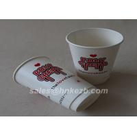 12oz Matt Surface Biodegrade PLA Paper Cups Hot Coffee / Beverage Paper Cup Manufactures