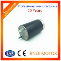 ISO Certified ZDY218 Permanent DC Magnet Motor 24 Volt 1200w Manufactures