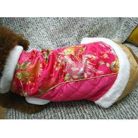 China Red Personalized Dog Clothes Tang Suit for Shih Tzu, Chihuahua on sale