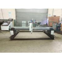 China Economical CNC Plasma High Efficiency Metal Plate Cutting Machine with FastCAM Software on sale