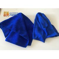 Quality 2/Pack Microfiber Cloth Towel For Car Cleaning 80% Polyester 20% Polyamide for sale