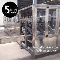 900BPH Automatic 5 or 3 Gallons Water Bottle Filling Equipment and Bottled Water Packaging Line Manufactures