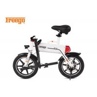China Trendy Lightweight Folding Electric Bicycles / Ladies Collapsible Electric Bike on sale