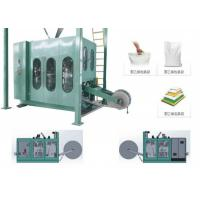 FFS Automatic Granule Packing Machine , Powder Filling And Sealing Machine Manufactures