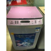 Electric White Glass 7kg Top Load Automatic Washing Machine , Washer And Dryer In One Manufactures