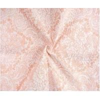 China Upholstery Fabric on sale