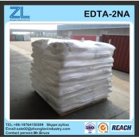 China White edta 2na for cosmetics suppliers on sale