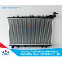 Nissan Radiator For  Nissan INFINITI'98-00 G20 MT Car Cooling Radiator Manufactures