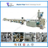 China Plastic Pipe Extruder Machine HDPE PPR PP Pipe Machinery on sale