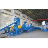 Energy Saving Pelletizing Machine , Plastic Bottle Dewatering Recycling Machine Manufactures