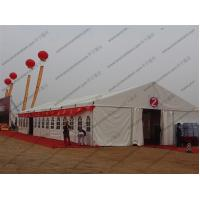 500 People Outdoor Exhibition Tent/More Than Capacity Trade Show Tents Manufactures