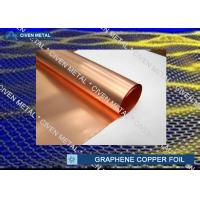 Red Copper Foil Sheet Rolls For Graphene 0.015 - 0.05mm Thickness Manufactures