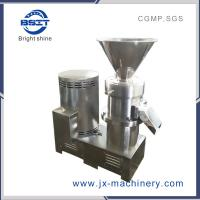 China JM/JMS grinding wet Food Commercial Vertical Peanut Butter Making Colloid Mill Machine on sale
