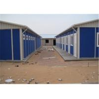 China Polyurethene Panel Conex Box Homes / shipping container house For Office on sale