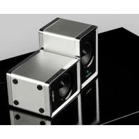 2.0 speaker home theater system with good sound