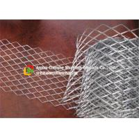 Silver Color Stainless Steel Expanded Metal MeshDurable For Construction for sale