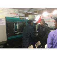 Low Volume Injection Plastic Molding Machine , Servo Energy Saving Injection Molding Machine Manufactures