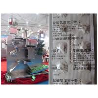 Buy cheap Automatic Alu Alu Strip Packing Machine For Pharmaceutical Use For Pill / Tablet from wholesalers