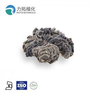 50% Mushroom Polysaccharides Coriolus Versicolor Extract Use As  Medicine Manufactures