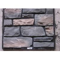 Cement Artificial Wall Stone Sound Insulation Size Customized Manufactures