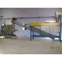 China Compact Plastic Washing Recycling Machine For Waste Plastic Profile on sale