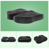 Coccyx Orthopedic Pain Stadium Sofa Memory Foam Chair Massage Floor Meditation Car Outdoor Seat Cushion Manufactures