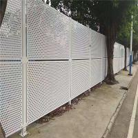 energy saving iron fence with 1.0mm thickness 2 panels 1160*2380mm for real eastate project Manufactures
