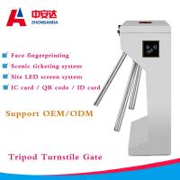 RFID Vertical Tripod Turnstile Gate Security Access Control Barrier One  Way / Two Way Manufactures