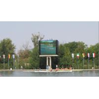 LED Outdoor Advertising Billboards Full Color Display Screen P20 2R1G1B IP65 SMD5050 Manufactures