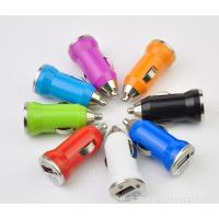 Colorful Mini USB Car Phone Charger Portable For 12V 1A Mobile Phone Manufactures