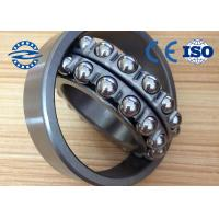 Custom Self Aligning Stainless Steel Ball Bearings S1200 S1201 S1202 For Sports Equipment Manufactures