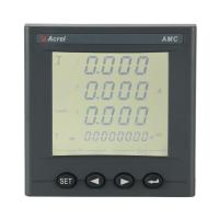 China Acrel 300286.SZ AMC96-E4/KC LCD display three phase smart energy meter with rs485 4DI/2DO on sale