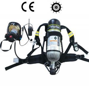 Mini SCBA Breathing Apparatus , Multifunctional Firefighter Breathing Apparatus Manufactures